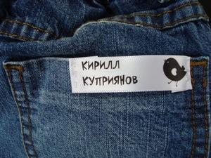 подписать одежду